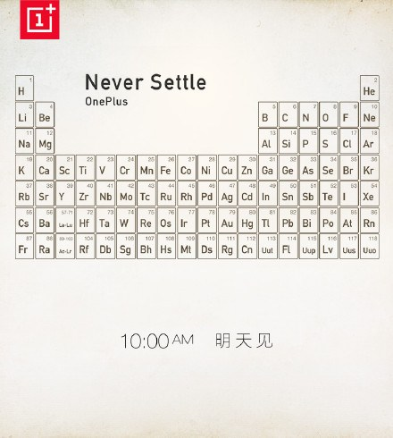 New metal look of OnePlus One? A back cover or protective case?