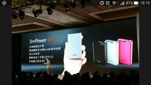 Perlengkapan Aksesoris Baru Asus Zenfone 2: ZenEar dan ZenEar S Headphones