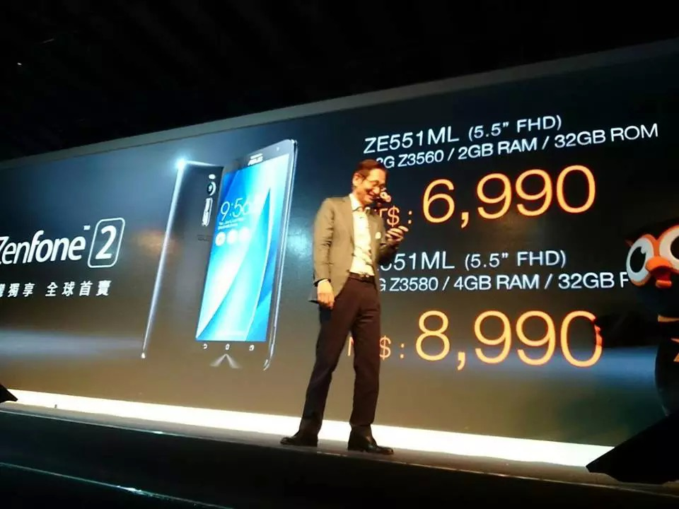 Asus Zenfone 2 Official Launch All Prices and Specs from the Launch Event in Taiwan 12