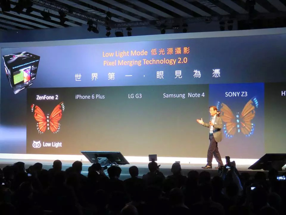 Asus Zenfone 2 Official Launch All Prices and Specs from the Launch Event in Taiwan 4
