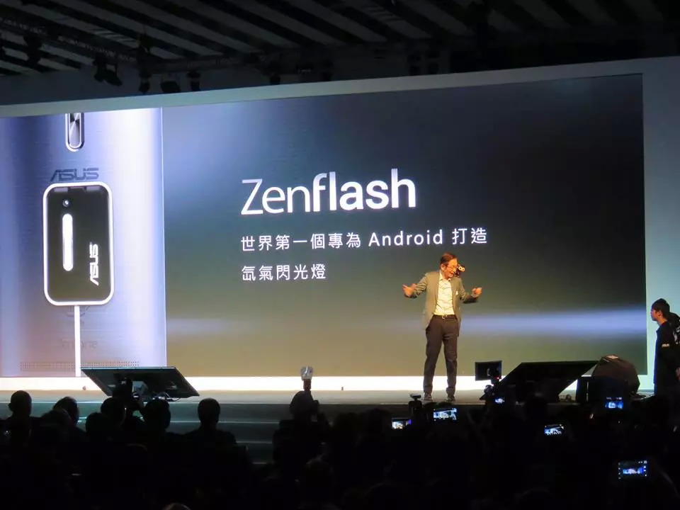 Asus Zenfone 2 Official Launch All Prices and Specs from the Launch Event in Taiwan 5