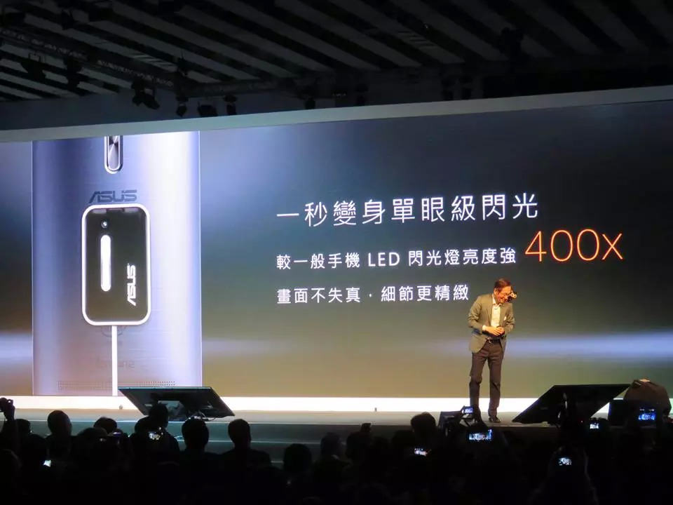 Asus Zenfone 2 Official Launch All Prices and Specs from the Launch Event in Taiwan 6