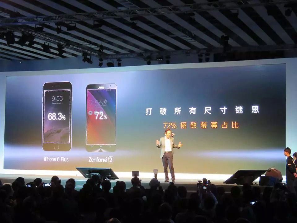 Asus Zenfone 2 Official Launch All Prices and Specs from the Launch Event in Taiwan 8