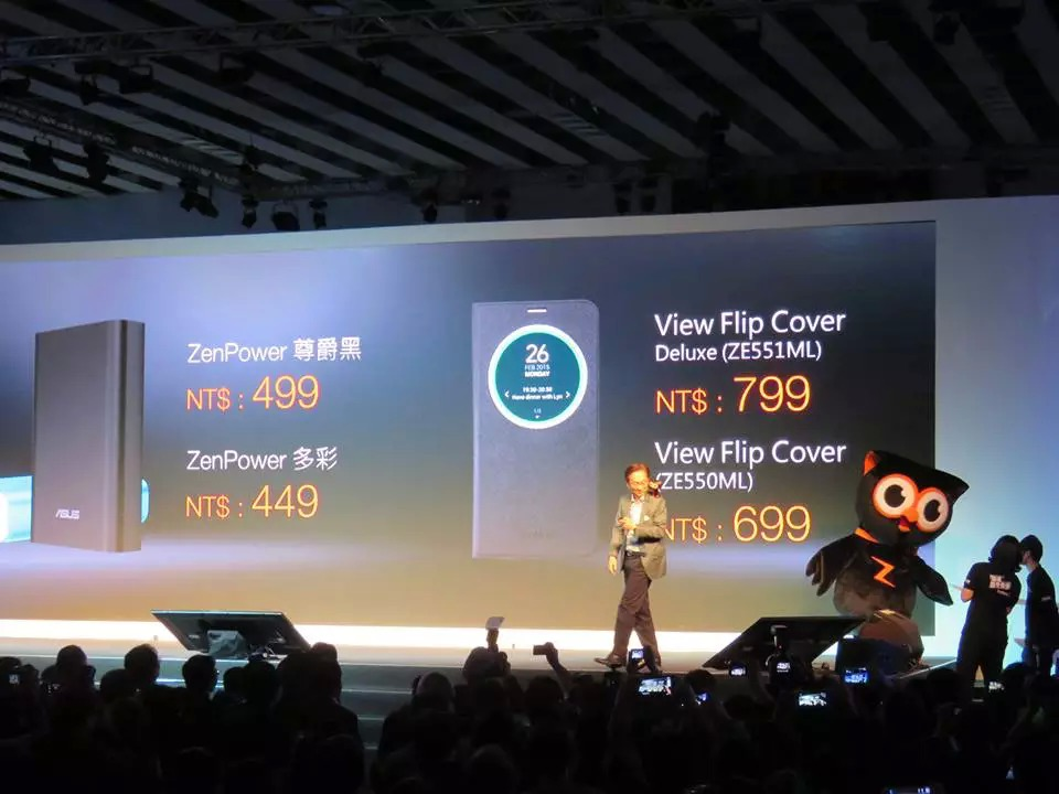 Asus Zenfone 2 Official Launch All Prices and Specs from the Launch Event in Taiwan 9