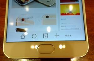 Meizu MX5: Gambar Resmi Pertama dari Ponsel Kamera 41MP Diakui!