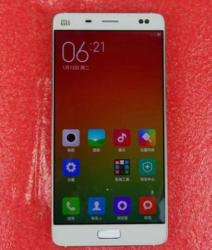 Bagaimana Pendapat Anda Tentang Spesifikasi Xiaomi Mi5?