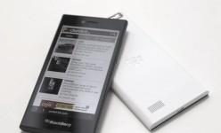 Blackberry Leap kini dengan varian warna putih