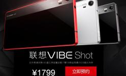 Lenovo Vibe Shot: Kamera Utama 16MP dengan 3 LED Flash dan Kamera Depan 8MP