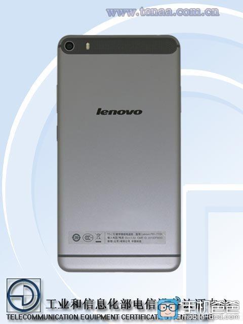 Lenovo Beast