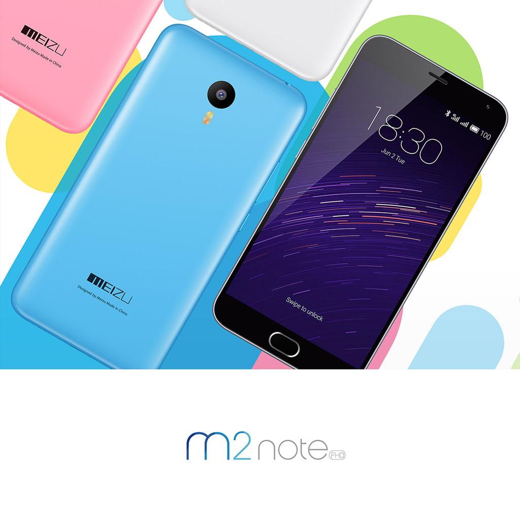 Meizu M2 Note Launch