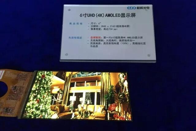 4k-amoled-display-1
