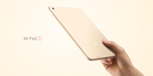 xiaomi-mi-pad-2-0-e1448876130211