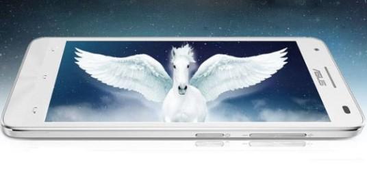 Asus-Pegasus-560x261