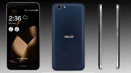 Asus-Pegasus-X005_1451642015