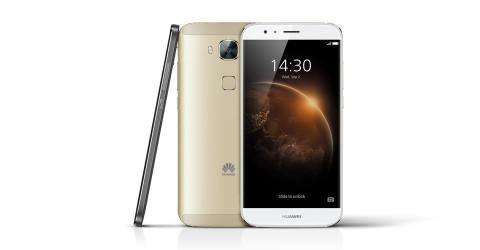 Huawei-GX8-e1452249129612
