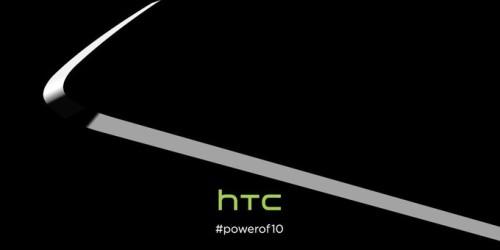 HTC-One-M10-teaser-01-e1456394854895