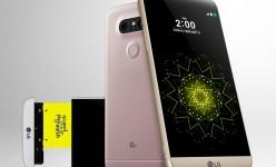 LG G5 Resmi Dirilis: Tampilan Unik + Spesifikasi Tangguh