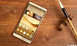 Huawei Mate 9 Akan Hadir Dengan Dua Kamera 20 MP Dan Kirin 960