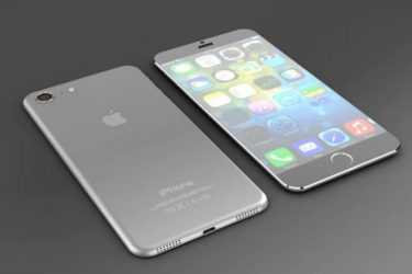 Iphone-7s-7s-plus-e1482194469505